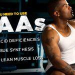 BCAA - Аминокислоты